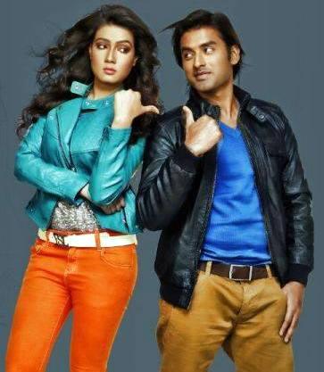 Romeo vs Juliet (2015): Ankush Mahiya Mahi Bangla Movie