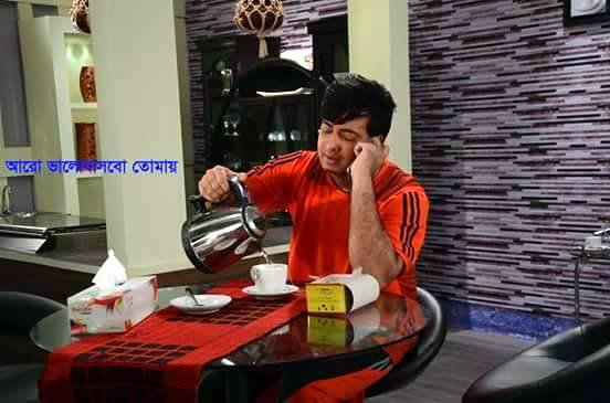 Shakib Khan Pori Moni Bangla Movie