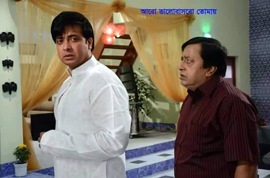 Aro Bhalobashbo Tomay Shakib Khan Pori Moni Bangla Movie