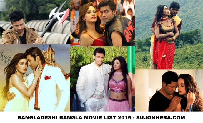 Bangladeshi Bangla Movies List With Details In 2015