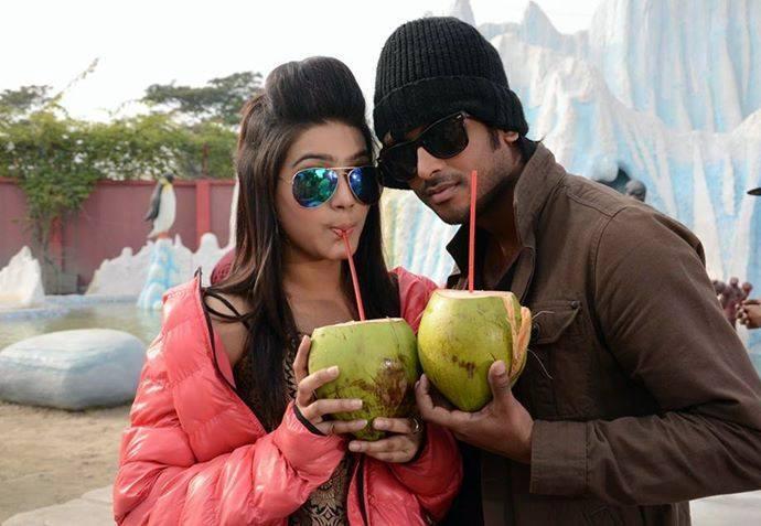 Big Brother Shipon Mahiya Mahi Bangla Movie