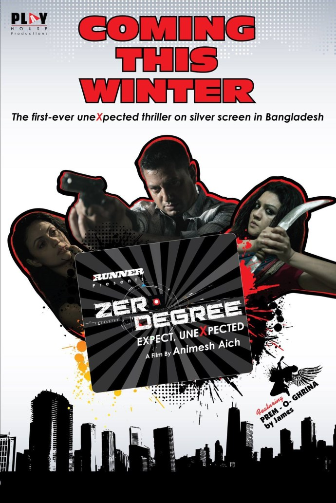Zero Degree Mahfuz Joya Ruhee Bangla Movie