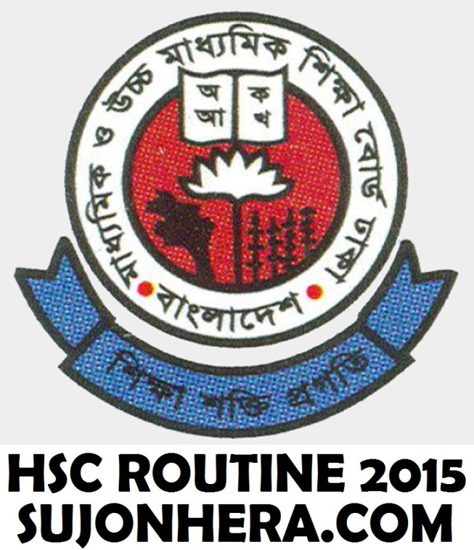 HSC Exam 2015 Routine Download PDF & HD Image