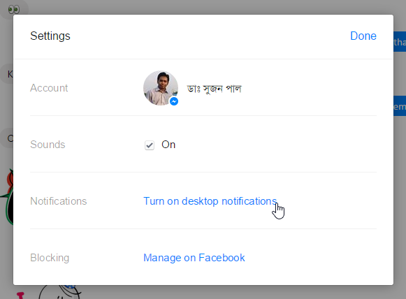 Official Facebook Messenger For Chatting, Audio & Video Call