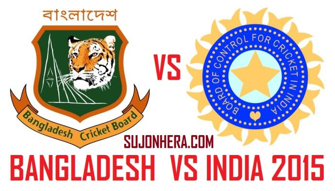 Bangladesh vs India 2015 Fixture & Live Streaming Online