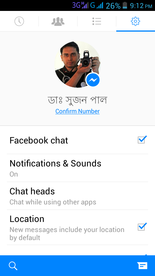 How To Log Out From Facebook Messenger In Smartphone