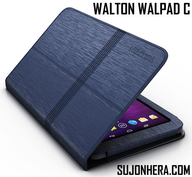 Walton Walpad C Full Specifications, Price & Release Date
