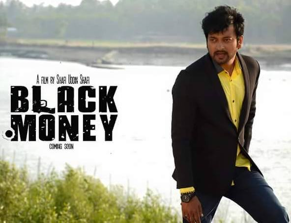 Black Money Symon Keya Mousumi Bangla Movie