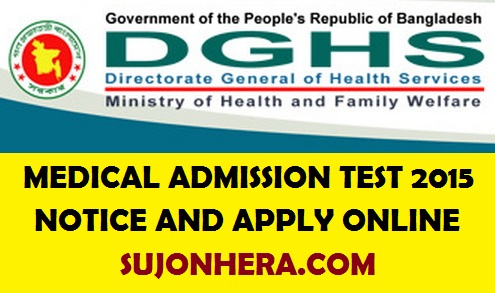 Medical & Dental Admission Test 2015 Circular & Apply Online