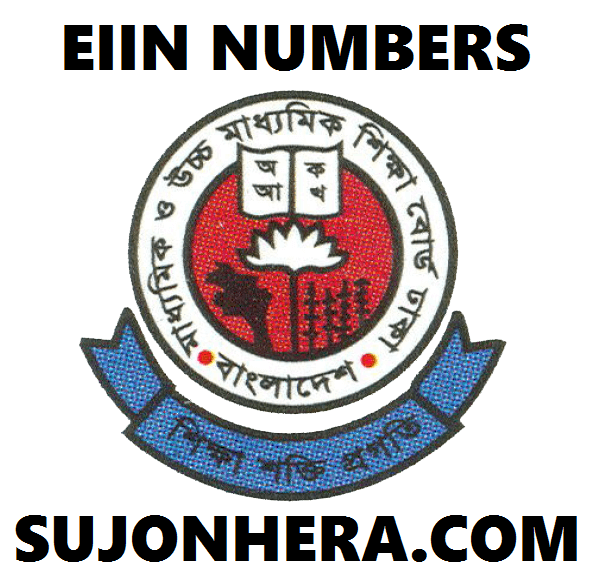 EIIN Numbers List Of All Schools & Colleges In Bangladesh