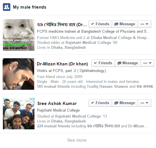 How To Search Male & Female Friends List In Facebook