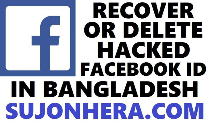 Recover Or Delete Your Hacked Facebook ID In Bangladesh