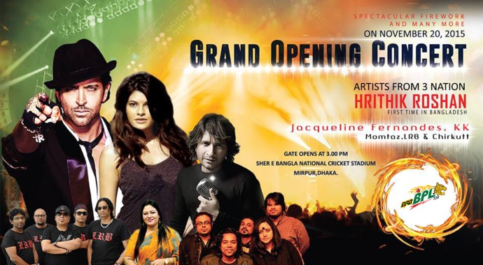 BPL T20 2015 OPENING CEREMONY TICKETS