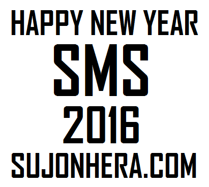 Happy New Year 2016 SMS New Uncommon SMS Collection