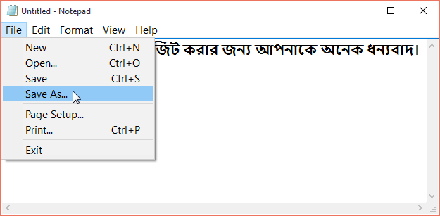 How To Save Bangla Text In Notepad Of Your Computer
