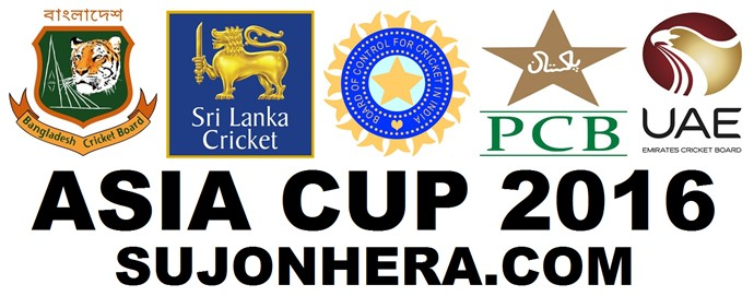 Asia Cup 2016 Schedule, Teams, Players, Points Table