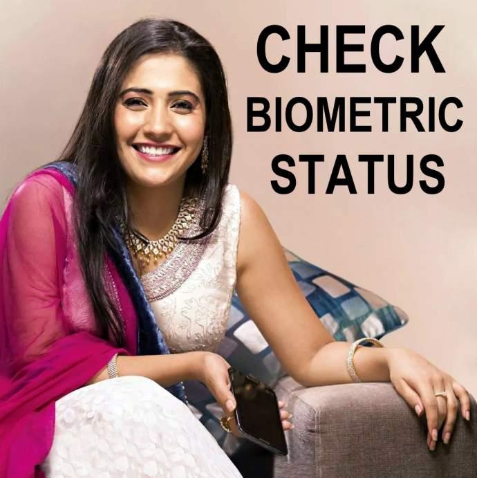 Check Biometric Registration Status Of Your SIM Card