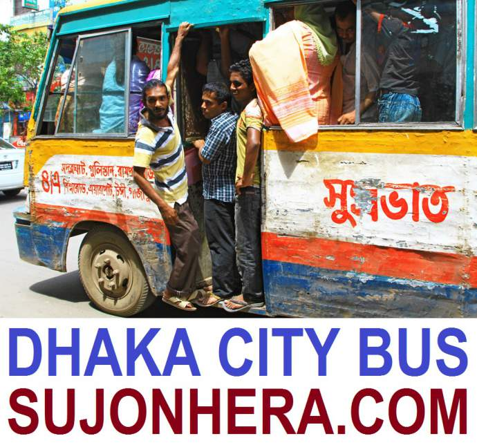 Dhaka City Bus Service Information Route List & Timings