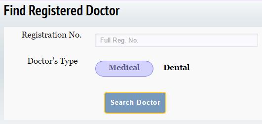 How To Find BMDC Registered Doctors In Bangladesh Online