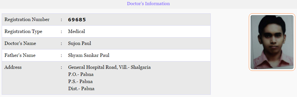 How To Find BMDC Registered Doctors In Bangladesh Online