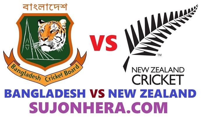 Bangladesh vs New Zealand 2016-17 Fixture, Tickets, Live Online