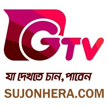 GTV Bangladesh Channel HD Watch Online Live Streaming