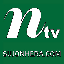 NTV Bangladesh Channel HD Watch Online Live Streaming