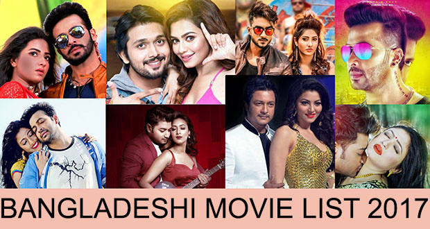 Bangladeshi Bangla Movies List With Details In 2017