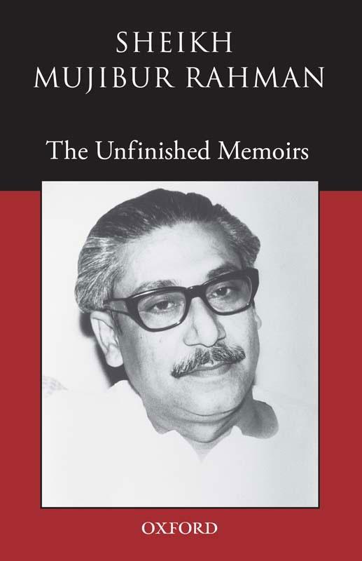 Osomapto Attojiboni Biography of Sheikh Mujibur Rahman PDF