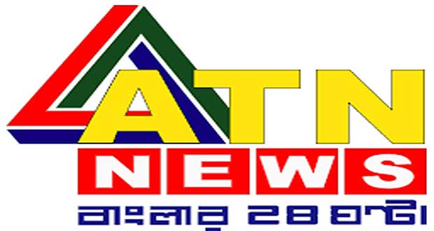 ATN News Bangladesh Channel HD Watch Online Live Streaming