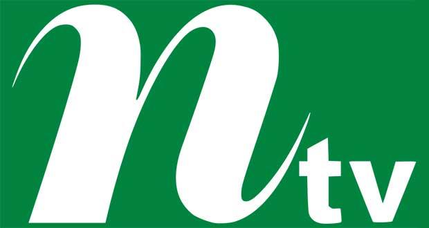 NTV Bangladesh Channel HD Watch Online Live Streaming