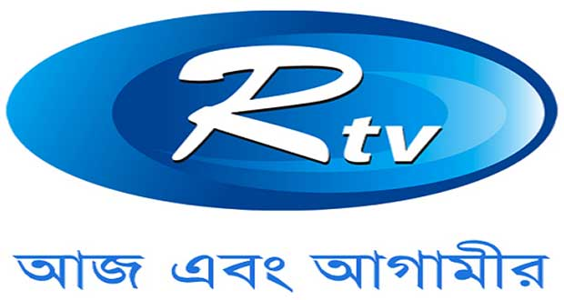 RTV Bangladesh Channel HD Watch Online Live Streaming