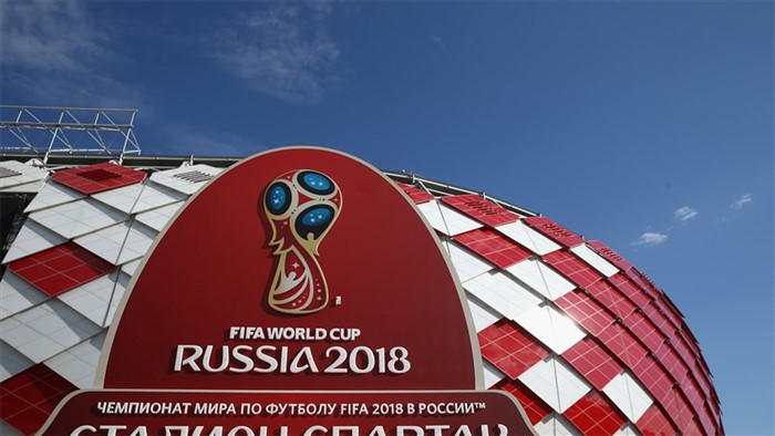 FIFA World Cup 2018 Top 10 HD Wallpapers